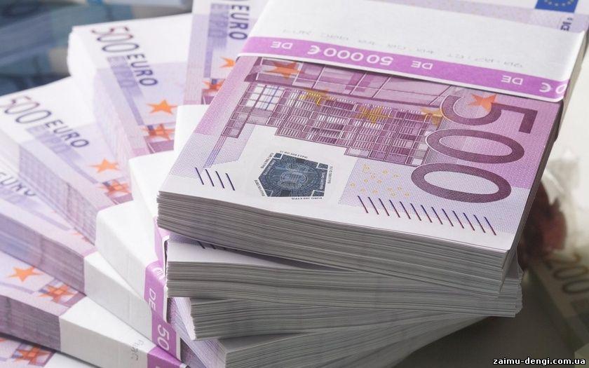 Кредит Под Залог - Финансовые услуги партнерство - OLXua