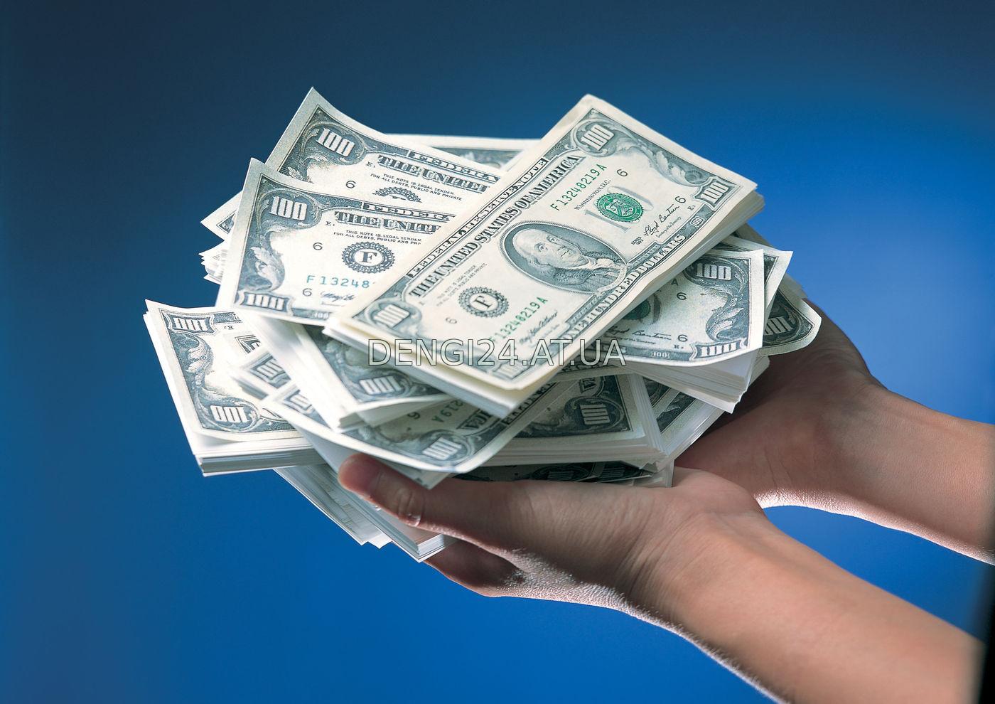 Договор процентного займа учредителю от ооо образец