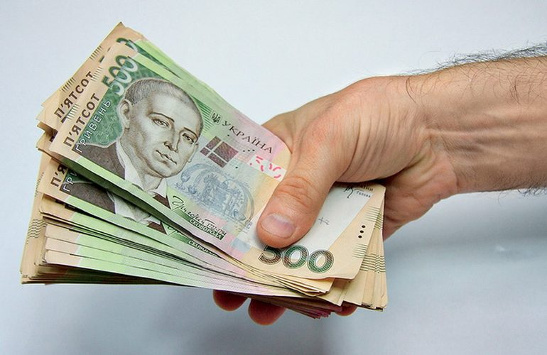 Как взять кредит в Украине через интернет 8
