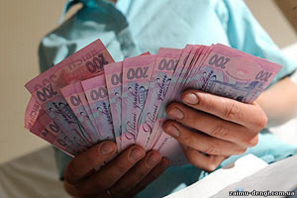 Кредит Онлайн На Карту Украина, Мгновенно Взять Деньги В